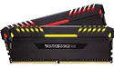 Corsair Vengeance LPX RGB 16GB DDR4-3000 CL15 kit