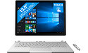 Microsoft Surface Book 256GB i7 8GB (95F-00012)