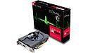 Sapphire Radeon RX 550 Pulse 2GB (640 Cores)
