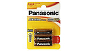 Panasonic Panasonic Alkaline Power AAA