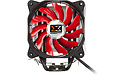 Xigmatek Tyr SD1264B Black/Red