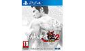 Yakuza Kiwami 2 Limited Edition (PlayStation 4)