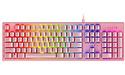 Razer Huntsman RGB-Chroma Quartz (US)