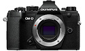 Olympus OM-D E-M5 Mark III 12-200 kit Black