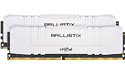 Crucial Ballistix White 64GB DDR4-3600 CL16 kit