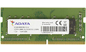Adata Premier 8GB DDR4-2666 CL19 Sodimm