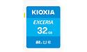 Kioxia Exceria SDHC UHS-I 32GB