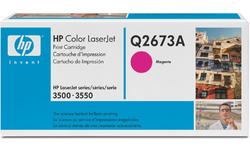 HP Q2673A