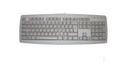 Cherry J82-16000 PS/2 White
