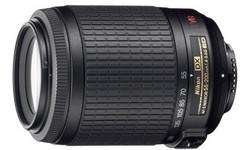 Nikon AF-S DX 55-200mm f/4-5.6 VR