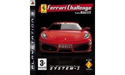 Ferrari Challenge (PlayStation 3)
