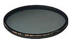 Sigma Polarizing Filter EX DG 67mm