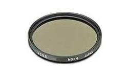 Hoya NDx 4 HMC 55mm