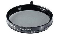 Hama Polarizing Filter Circular 62mm