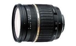 Tamron SP AF 17-50mm f/2.8 XR Di II (Nikon)