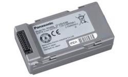 Panasonic CF-VZSU53AW for CF-H2
