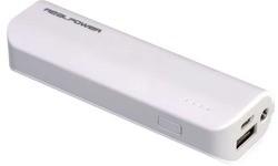Ultron RealPower PB2600 White