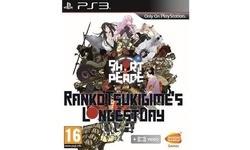 Short Peace Ranko Tsukigime's Longest Day (PlayStation 3)