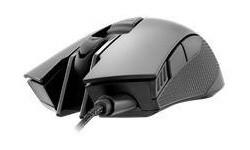 Cougar 500M Optical Gaming Mouse Black