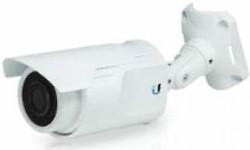 Ubiquiti UVC IP-Cam