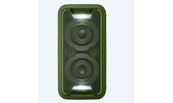 Sony GTK-XB5 Green