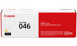 Canon 1247C002 Yellow