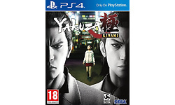 Yakuza Kiwami (PlayStation 4)