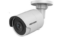 Hikvision 2CD2043G0-I(2.8MM)