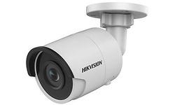 Hikvision DS-2CD2035FWD-I(2.8MM)