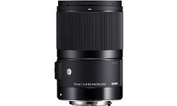 Sigma 70mm f/2.8 DG Macro ART (Canon)