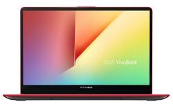Asus VivoBook S15 S530FN-BQ184T-BE