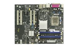 Intel D925XCV