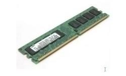Kingston ValueRam 1GB FBDIMM DDR2-667 CL5 ECC Registered kit