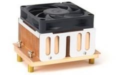 Nexus SNA-6067 SkiveTek Active 2U cooler