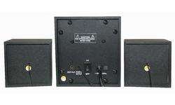 Sweex 2.1 Subwoofer System 125 Watt
