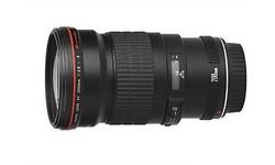Canon EF 200mm f/2.8L II USM + 1.4x Extender