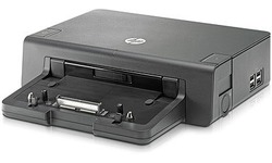 HP 120W Advanced Docking Station (NZ222AA)