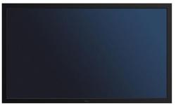 NEC MultiSync 8205