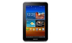 Samsung Galaxy Tab 7.0 Plus 16GB White