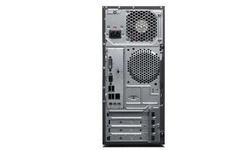 Lenovo ThinkCentre Edge 71 (SGFN3MB)