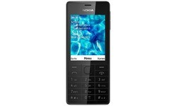 Nokia 515 Black (dual sim)