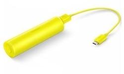 Nokia DC-19 Yellow
