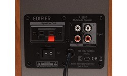 Edifier Studio R1280T Brown