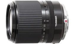 Tamron AF 14-150mm f/3.5-5.8 Di III Black (Micro 4/3)