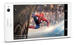 Sony Xperia C4 White