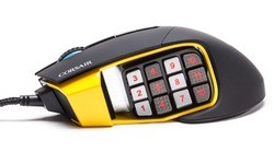 Corsair Scimitar RGB Yellow