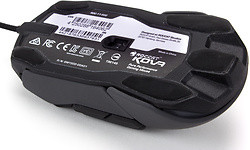 Roccat Kova Pure Performance Gaming Mouse Black