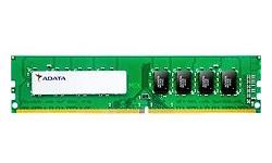 Adata Premier 16GB DDR4-2133 CL15 kit Sodimm