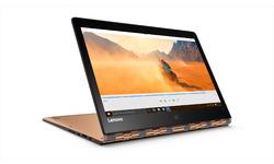 Lenovo Yoga 900 (80SD003MUK)