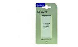 2-Power MBI0138A